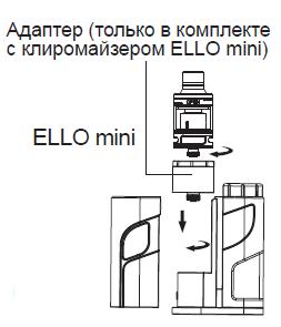 Инструкция для бокс-мода Eleaf iKonn Total.Подготовка к работе