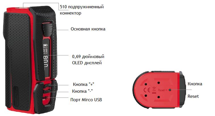 Инструкция для бокс-мода Joyetech Espion Silk
