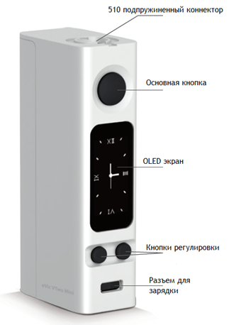 Инструкция для бокс-мода JoyeTech eVic VTwo Mini