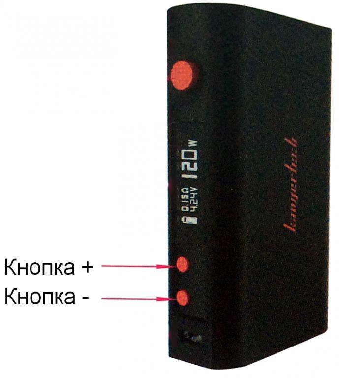 Инструкция для бокс-мода Kanger Kbox 120 / Kbox 200.Проверка серийного номера устройства