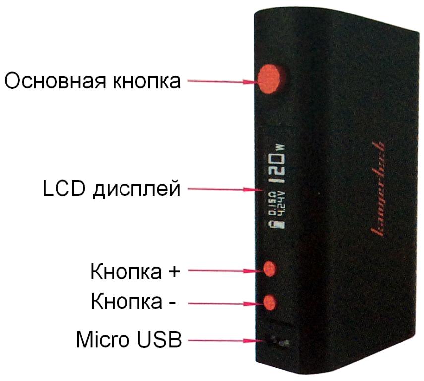 Инструкция для бокс-мода Kanger Kbox 120 / Kbox 200.Схема