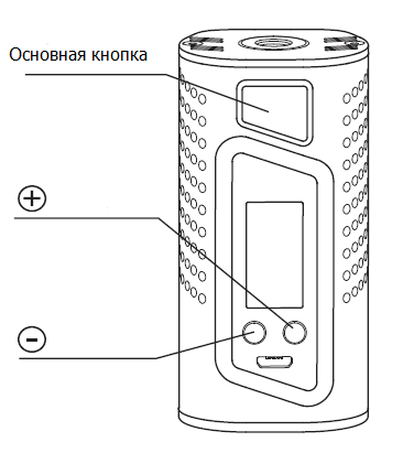 "Инструкция для бокс-мода Sigelei Fuchai Duo 3.<img alt=""Инструкция для бокс-мода Sigelei Fuchai Duo 3"" class=""image-public zoom-one"" src=""https://xn--80azbeklgbg.xn--p1ai/images/manual/instrukcija-dlja-boks-moda-siegei-fuchai-duo-3/image.jpg"">"