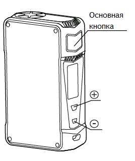 Инструкция для бокс-мода Sigelei Kaos Z.Технические характеристики