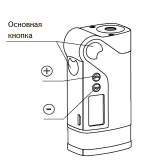 Инструкция для бокс-мода Sigelei Fuchai Vcigo K2.Технические характеристики