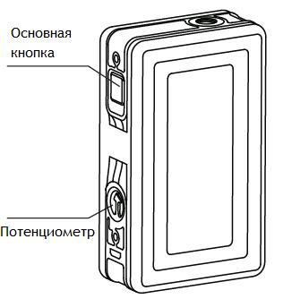 Инструкция для бокс-мода Sigelei Vcigo Moon Box.Технические характеристики