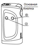 "Инструкция для бокс-мода Sigelei Kaos Spectrum.<img alt=""Инструкция для бокс-мода Sigelei Kaos Spectrum"" class=""image-public zoom-one"" src=""https://xn--80azbeklgbg.xn--p1ai/images/manual/instrukcija-dlja-boks-moda-sigelei/image_2.jpg"">"