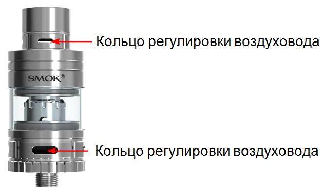 Инструкция для Smok Micro One.Регулировка подачи воздуха