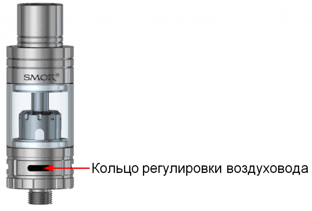 Инструкция для Smok Nano One.3. Регулировка подачи воздуха