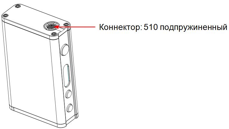 Инструкция для бокс-мода Smok R200.Подключение атомайзера