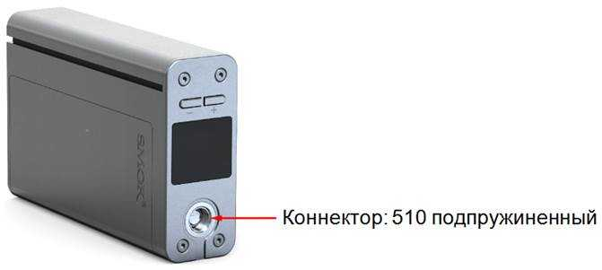 Инструкция для бокс-мода Smok X Cube II.Подключение атомайзера