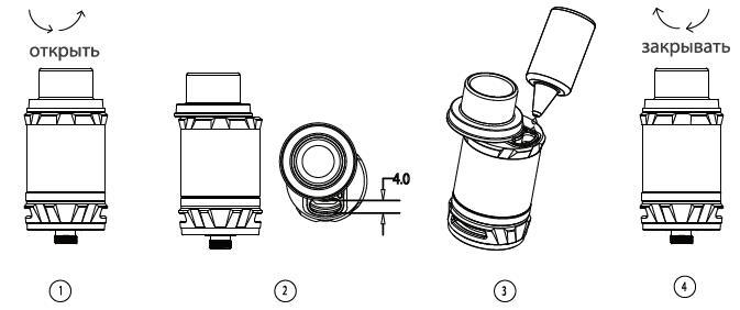 Инструкция для бокс-мода Vaporesso Revenger X.3аполнение жидкостью для электронных сигарет