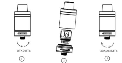 Инструкция для бокс-мода Vaporesso Swag.3амена атомайзера