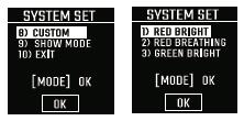 Инструкция для бокс-мода Vaporesso Switcher.Изменение яркости дисплея