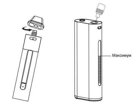Инструкция для электронной сигареты Eleaf iCare Mini PCC.Сборка