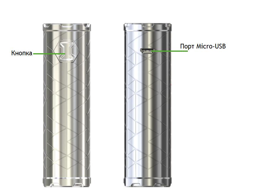 Инструкция для электронной сигареты Eleaf iJust 3 with Ello Duro
