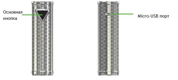 Инструкция для электронной сигареты Eleaf iJust ECM.Парение
