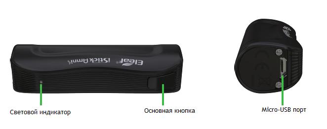 Инструкция для электронной сигареты Eleaf iStick Amnis.Включение / выключение