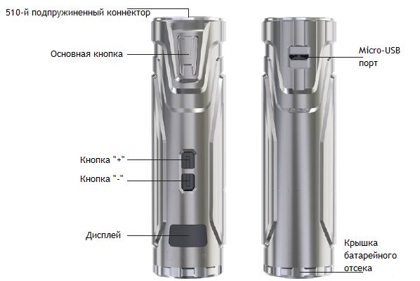 Инструкция для электронной сигареты Joyetech Ultex T80.Проверка подлинности