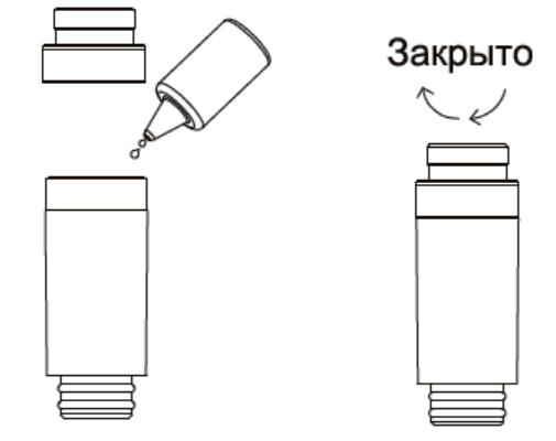 Инструкция для электронной сигареты Vaporesso Aurora.Заправка жидкости для электронных сигарет