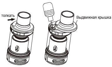 Инструкция для клиромайзера Eleaf MELO 300.Использование