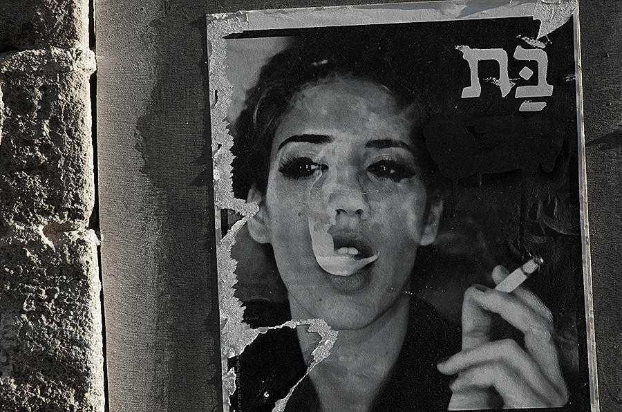 20-ый Кнессет запретил рекламу табака и продажу электронных сигарет.О запретах