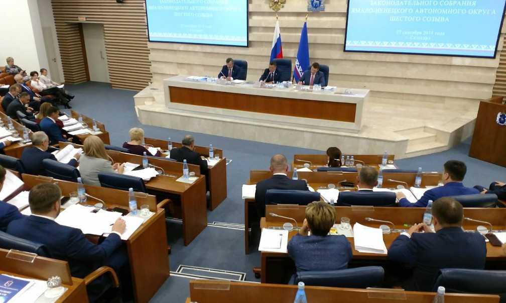 На Ямале хотят запретить вейпы в общественных местах.Депутаты поддержали законопроект
