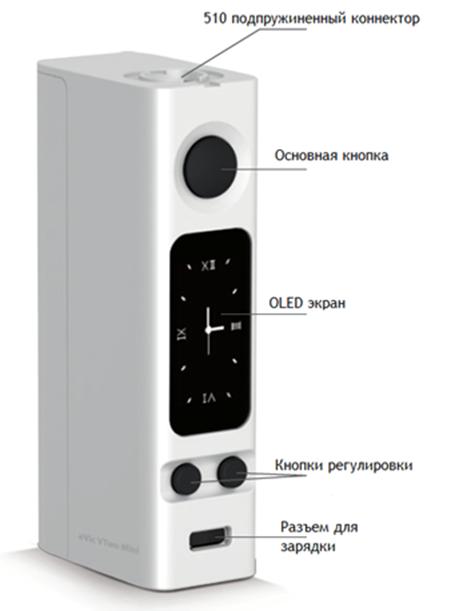 Обзор бокс-мода Joyetech Evic VTwo Mini.Управление