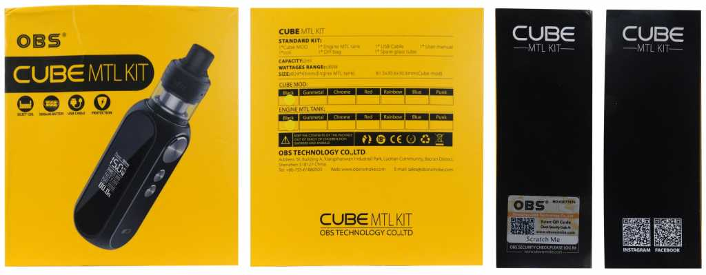 OBS Cube packaging