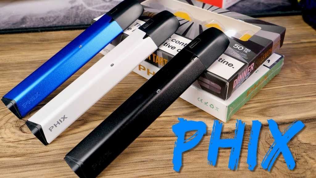 Pod-система Phix, внешний вид