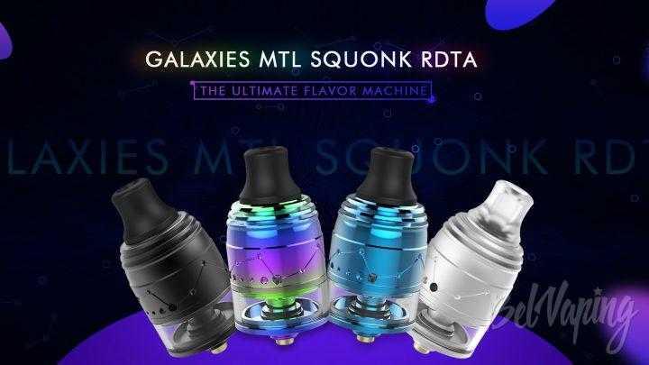 Обзор Vapefly Galaxies MTL RDTA. Первый взгляд