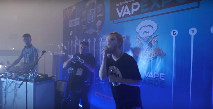 Обзор выставки Vapexpo 2017 в Киеве.Участники