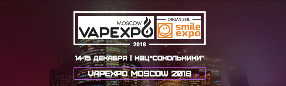 Обзор выставки Vapexpo Moscow 2018 (лето).Что же дальше?