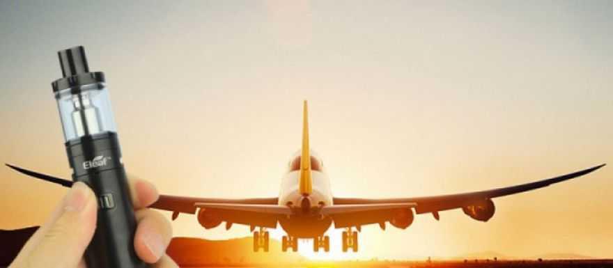 Провоз электронных сигарет и парение в самолёте.Можно ли парить в самолёте