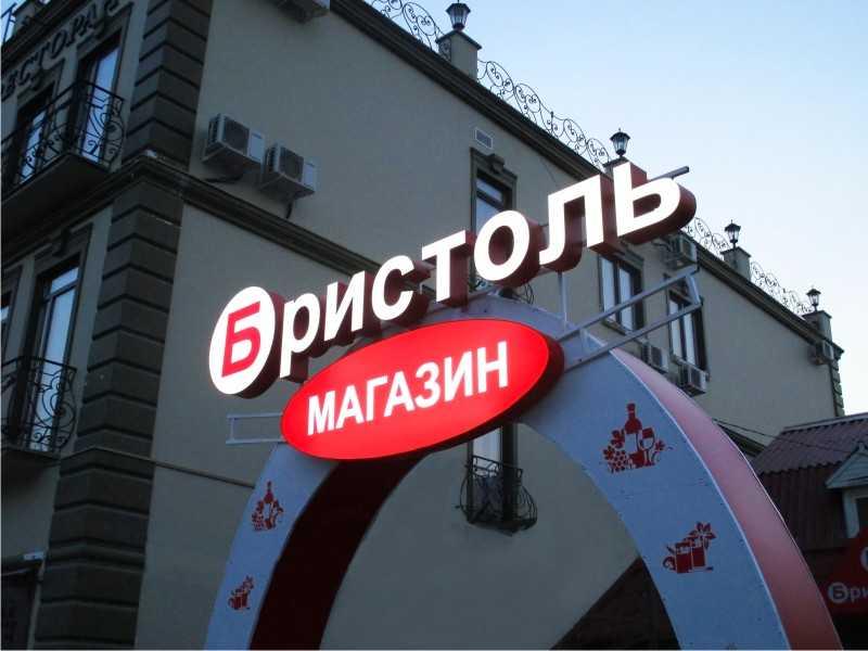 Тюменское УФАС признало незаконной рекламу электронных сигарет в торговых чеках сети «Бристоль».Итоги
