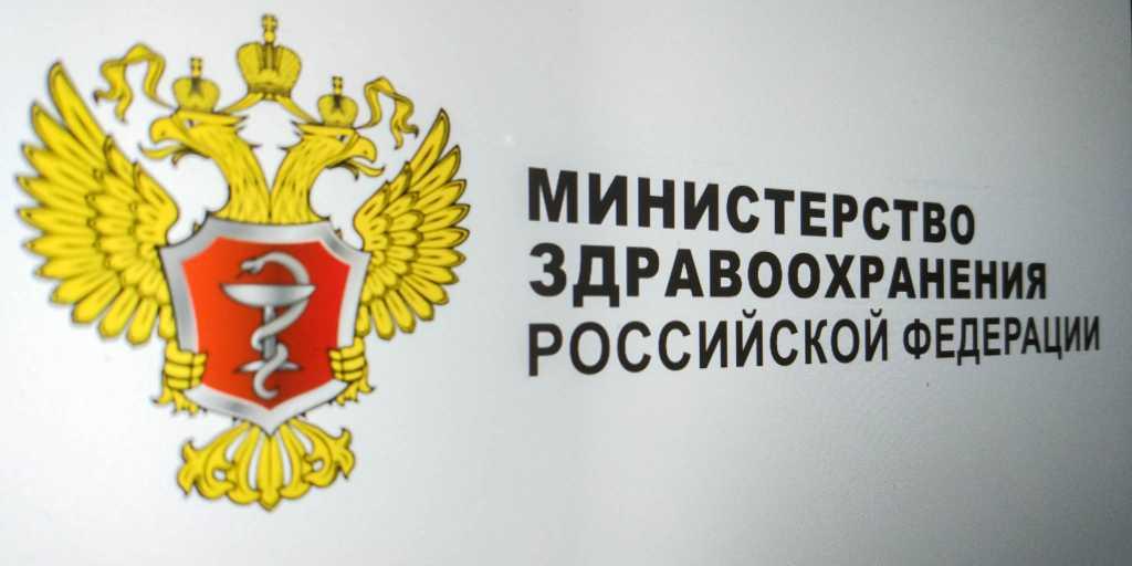 Россия собирается регулировать электронные сигареты иначе, чем табачные изделия