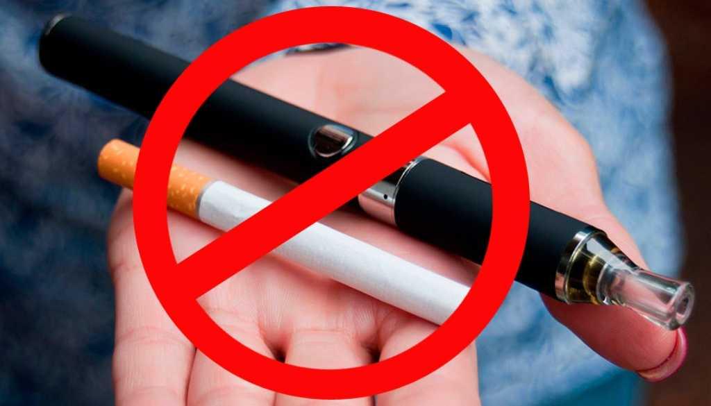 В Алтае вейпинг для подростков запретили