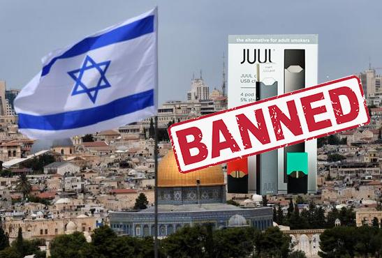 В США расследуют рекламную кампанию электронных сигарет Juul