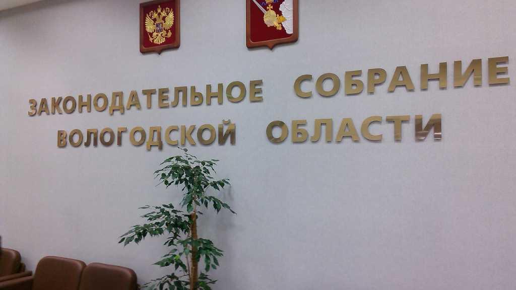 В Вологодской области вступил в силу закон о запрете вейпов в общественных местах